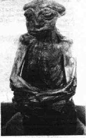 Non-Human Being 1932 Image